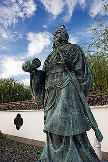 Sun Tzu N.cca 544 î.Hr. D.cca. 496 î.Hr.