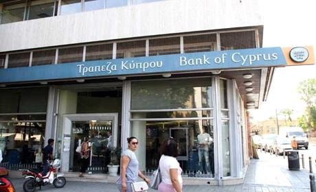 Ciprul azi