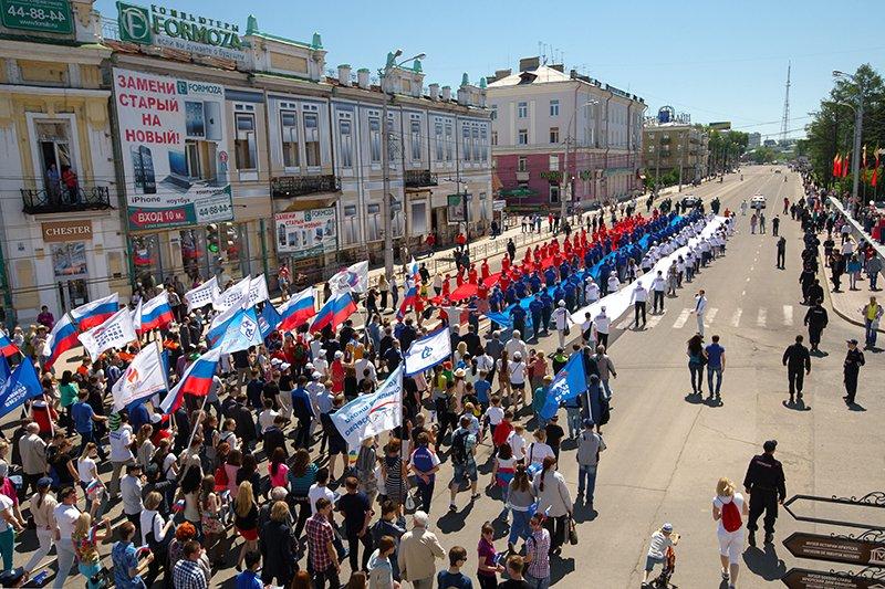 Ziua Rusiei, marcată nu doar pe teritoriul ţării, ci şi peste hotare Foto: Ria Novosty/ladimir Smirnov