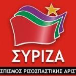 Syriza, sigla