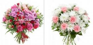 Bujori şi crizanteme daruite din inimă