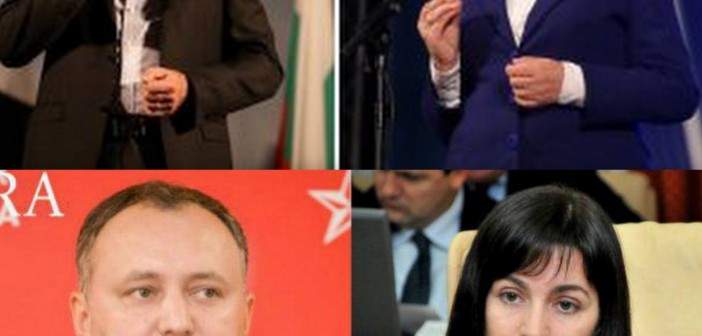 Cei patru candidaţi de astăzi