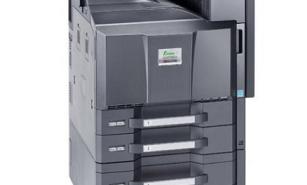 Imprimantele utile si anul acesta