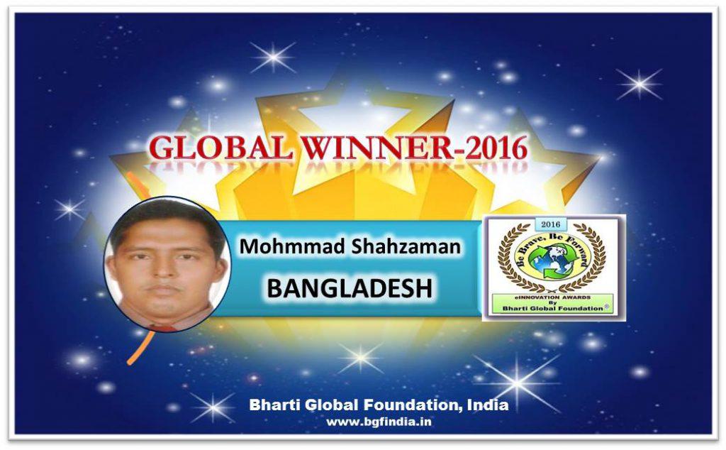 Global e-Innovation Teachers Award