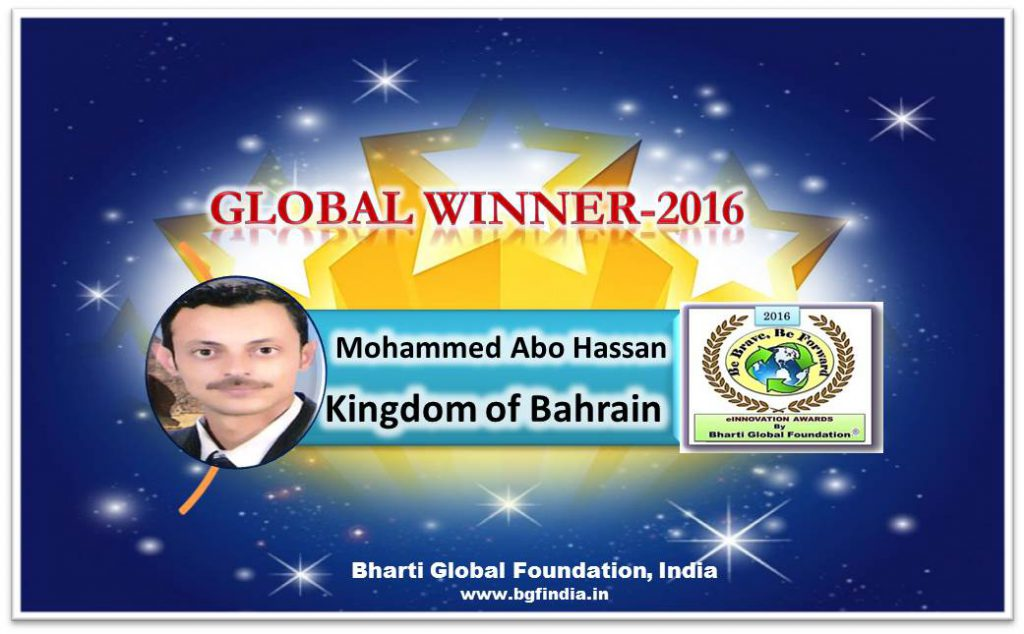 Global e-Innovation Teacher Award Winner - 2016