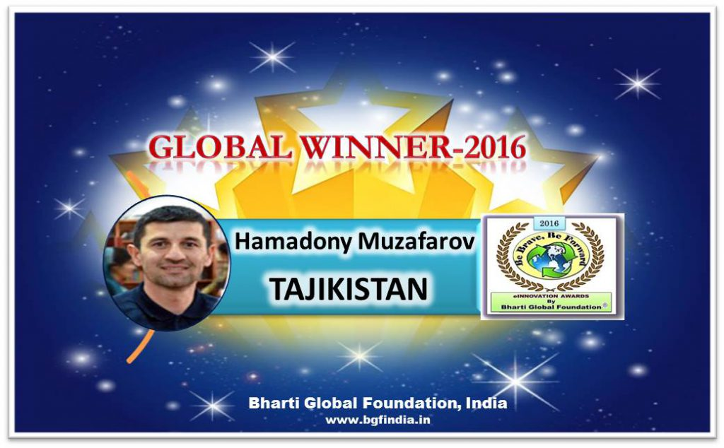 Global e-Innovation Teacher Award Winner - 2016. Mr. Hamadony Muzafarov - TAJIKISTAN