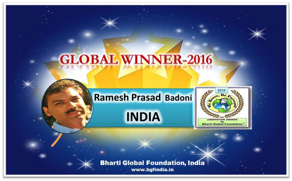 Global e-Innovation Teacher Award Winner - 2016. Mr. Ramesh Prasad Badoni - INDIA