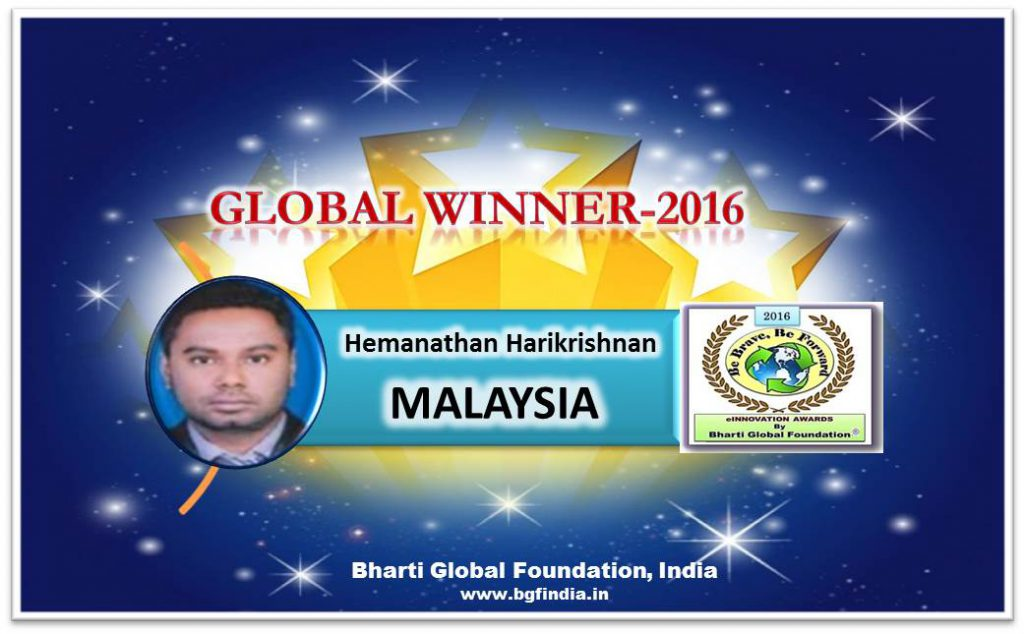 Global e-Innovation Teacher Award Winner - 2016. Mr. Hemanathan Harikrishnan - MALAYSIA