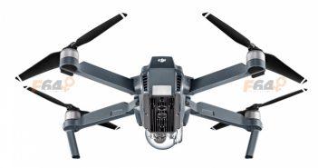 Conditii necesare pentru a folosi dronele