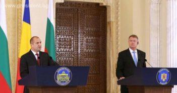 Bulgaria si Romania vor să adopte o strategie comună privind dezvoltarea regiunii Dunării