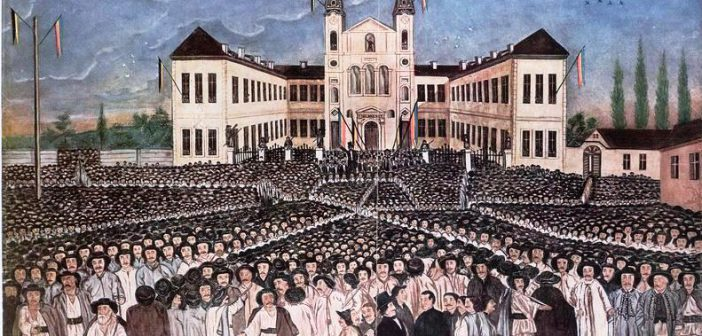 Adunarea de la Blaj 1848