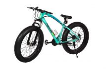 Nu rata un Fat Bike PhantomSET