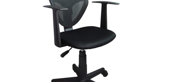 Scaun la cap şi scaune de la inegal.ro